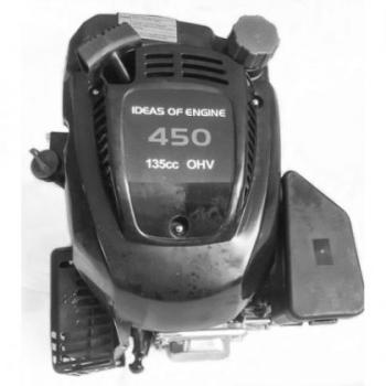 Motor cu Ax Vertical 4.5Hp 135cc, GF-1016