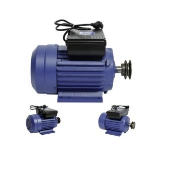 Motor Electric Monofazat 2.2 KW, 1500 RPM , TROIAN