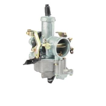 Carburator ATV 150, 200, 250cc cu 2 Parghii de Acceleratie, Soc Manual