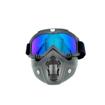 Masca Protectie Fata din Plastic Dur cu Ochelari pentru Moto, ATV