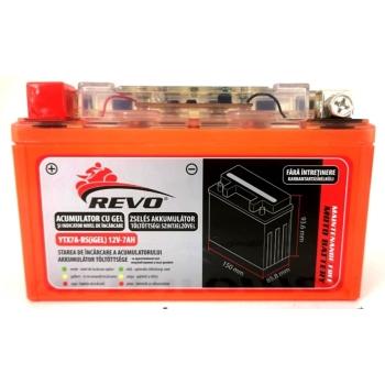 Baterie Scuter, ATV REVO, cu I-GEL 12V, 7Ah