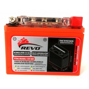 Baterie Scuter, ATV REVO, cu i-GEL 12V, 4Ah