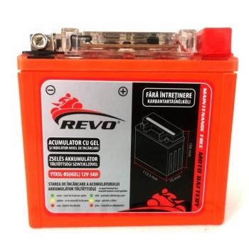 Baterie Scuter, ATV REVO, cu I-GEL 12V, 5Ah
