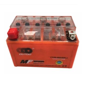 Baterie Scuter, ATV cu GEL 12V, 9Ah Joasa (150X85X105)