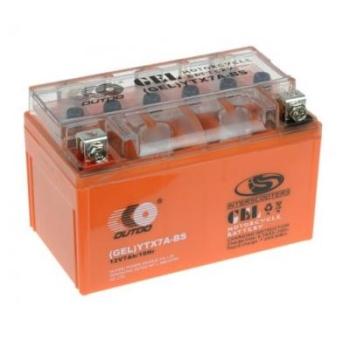 Baterie Scuter, ATV cu GEL 12V, 7Ah (150x87x93)